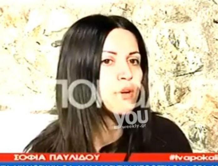 Άβαφη και ταλαιπωρημένη η Σοφία Παυλίδου μπροστά στην κάμερα! Τα αισθήματά της μετά την απομάκρυνση του Παπαγιάννη! (Βίντεο)