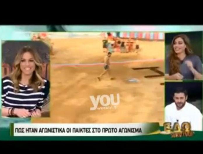 Εδώ Survivor: Χαμός με Βαλαβάνη - Βασάλο on air! Η ατάκα της αθλητικογράφου που τον έβγαλε από τα ρούχα του! Της έκανε σκηνή...(Βίντεο)