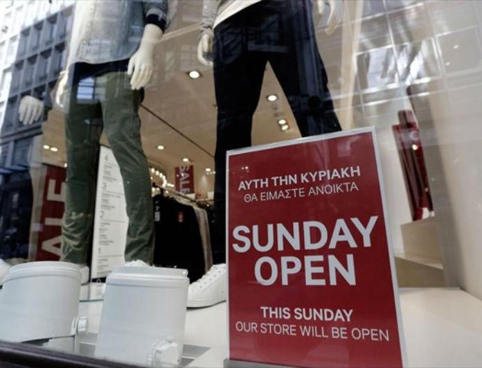 Ανοιχτά την Κυριακή τα καταστήματα! Απεργούν οι υπάλληλοι!