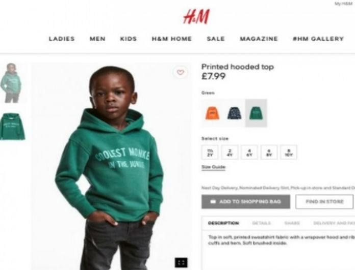 Η ρατσιστική διαφήμιση των Η&M που έχει προκαλέσει σάλο στο διαδίκτυο!