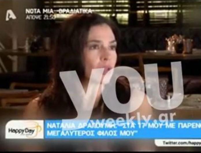 πασχαλάκια σεξ βίντεο