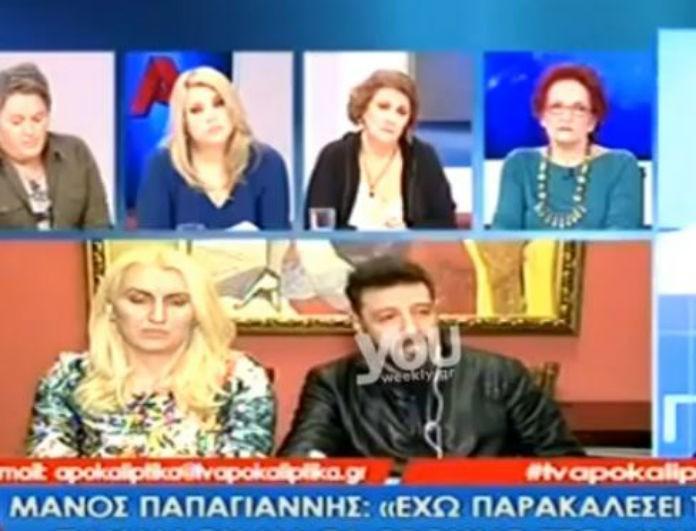 Έτοιμος να κλάψει ο Μάνος Παπαγιάννης! Απολογείται δημόσια για το συμβάν με την Σοφία Παυλίδου και της στέλνει ένα μήνυμα μέσα από την εκπομπή! (Βίντεο)