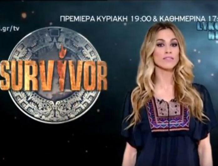 ΕΔΩ Survivor: Μόλις κυκλοφόρησε το τρέιλερ της νέας εκπομπής της Ντορέττας Παπαδημητρίου! (Βίντεο)