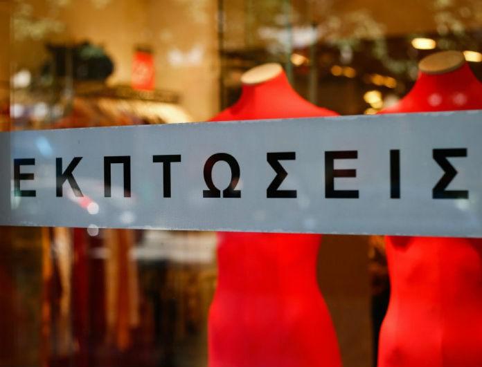 Εκπτώσεις 2018: Zara, Pull&Bear, Βershka! Σας βρήκαμε τα 5 τοπ κομμάτια που πρέπει να αποκτήσετε