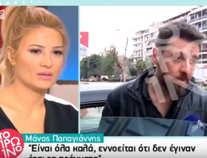 Μάνος Παπαγιάννης: Μίλησε πρώτη φορά στις κάμερες! Η διάψευση, η απογοήτευση και ότι αποκάλυψε για τον ξυλοδαρμό της Παυλίδου! (Βίντεο)