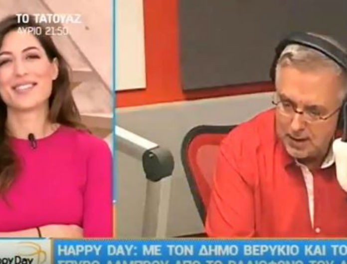 Δήμος Βερύκιος: Γιατί ζήτησε συγγνώμη από την Φλορίντα Πετρουτσέλι! (VIDEO)