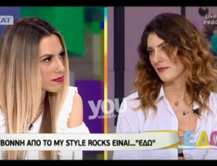 Υβόννη Ντόστα: Η απολογία της στην Ιωάννα Τούνη για την κακία που πέταξε στον τελικό του My Style Rocks! Σε αμηχανία το μοντέλο! (VIDEO)