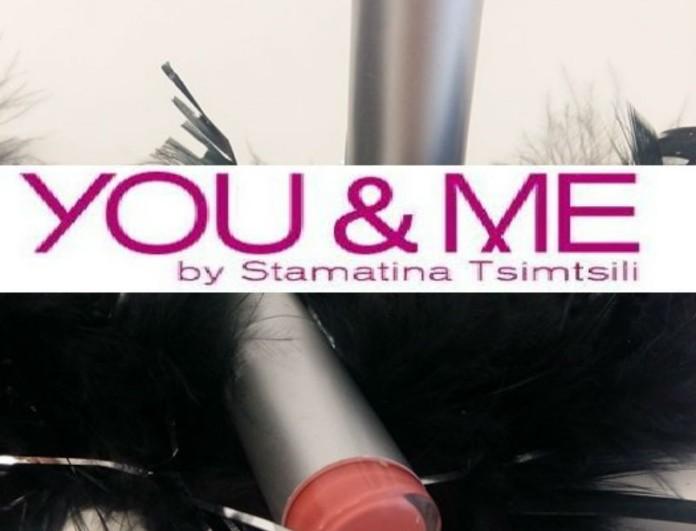 Super Διαγωνισμός You & Me! 2 τυχερές κερδίζουν από 2 κραγιόν της εταιρείας