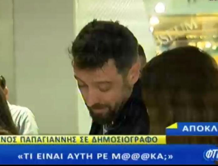 Παπαγιάννης - Δαλιάνη: Τα νεύρα με δημοσιογράφο και το ξέσπασμα: