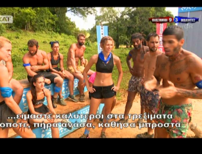 Survivor 2: Το Twitter ισοπεδώνει τον φραουλίτσα Λοκατζή :