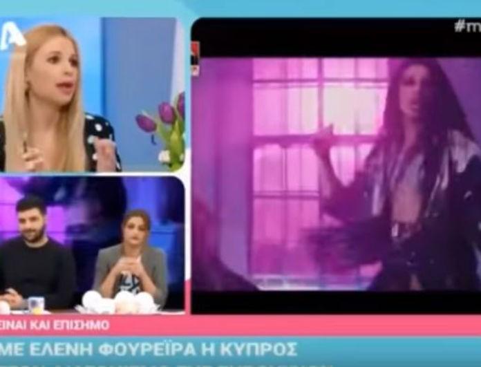 Το απίστευτο καρφί της Αριστοτέλους για την Eurovision και το ξέσπασμα για την συμμετοχή της Φουρέιρα με την Κύπρο! (Βίντεο)