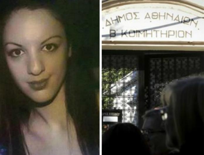 Σε νεκροταφείο της Κορίνθου αναζητά η αστυνομία το κρησφύγετο του δολοφόνου της Δώρας Ζέμπερη! Καταιγιστικές εξελίξεις!