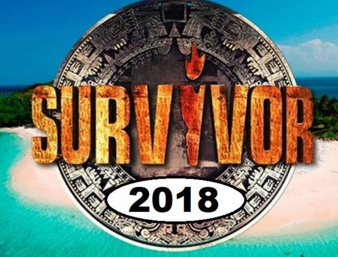 Survivor 2 - Διαρροή Vol2: Αυτή η ομάδα κερδίζει στο δεύτερο αγώνισμα! Με τι σκορ;