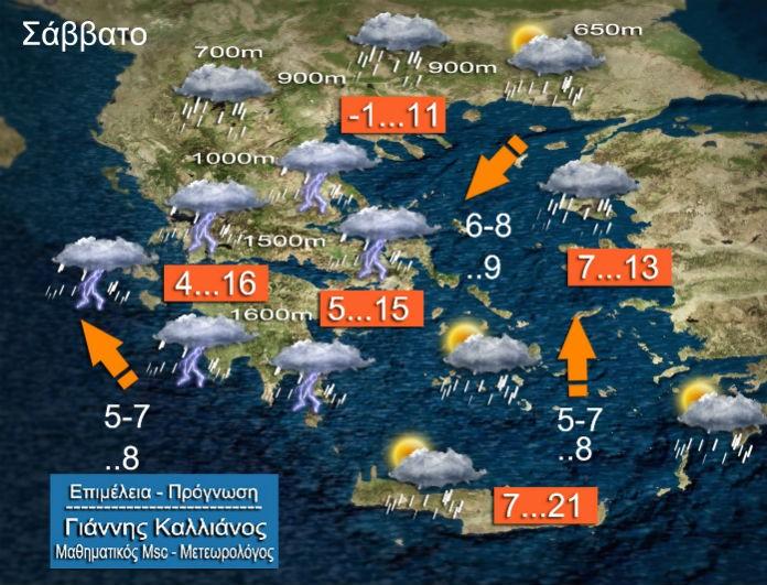 Ραγδαία επιδείνωση του καιρού! Κίνδυνος για πλημμύρες! Ο Καλλιάνος προειδοποιεί...