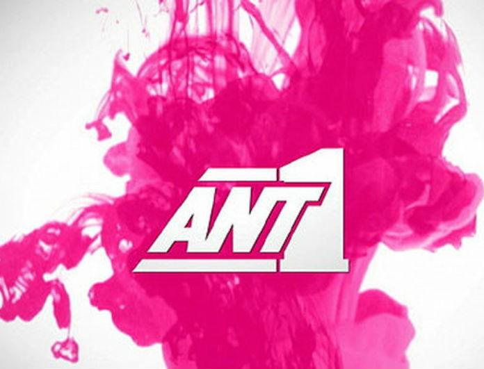 Νέα εκπομπή για τον Ant1! Το όνομα - έκπληξη στην παρουσίαση που δεν περίμενε κανείς!