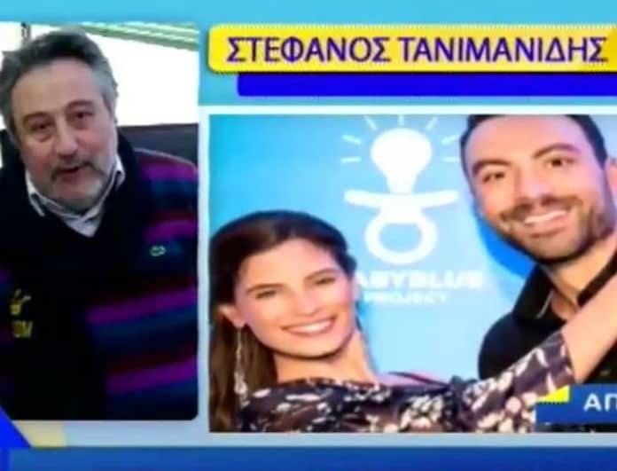 f1309f4b9f6d Γάμος Τανιμανίδη - Μπόμπα  Οι πρώτες δηλώσεις των γονιών του παρουσιαστή  και η επική ατάκα του πατέρα του για την Χριστίνα! (Βίντεο) - NEWS - YOU  WEEKLY