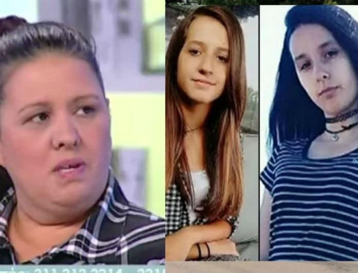 Δήλεσι: Περιπλέκεται η υπόθεση εξαφάνισης των δυο ανηλίκων κοριτσιών! Τι ισχυρίζεται η μητέρα τους...