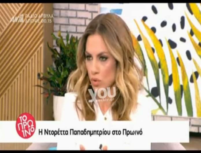 Ντορέττα Παπαδημητρίου: Απίστευτα ενοχλημένη για τον Αγγελόπουλο! Η επίθεση και η αμηχανία της Σκορδά! (Βίντεο)