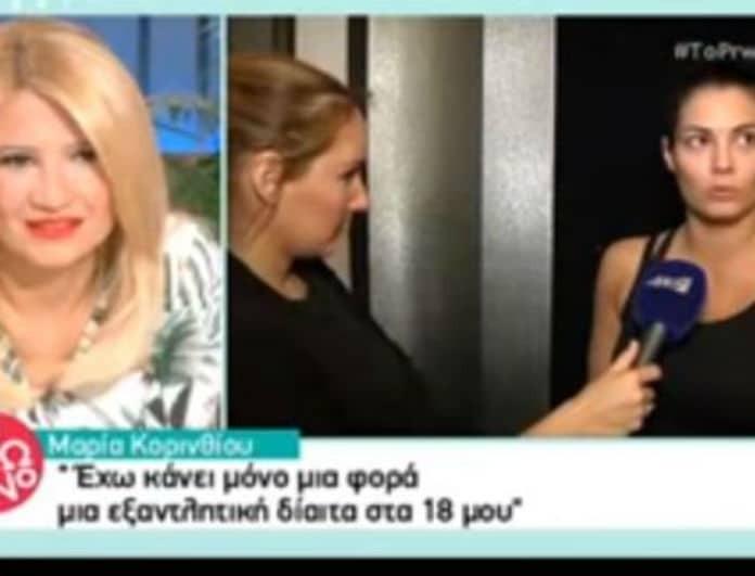 Η Μαρία Κορινθίου μίλησε (ξανά) για τα.. οπίσθια της! «Από τότε που μπήκα στο DWTS έχουν...»