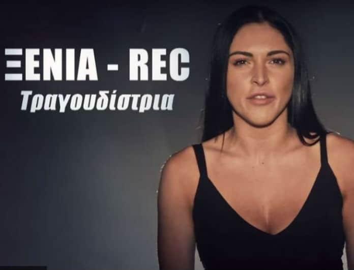 Survivor 2: H Ξένια αποκαλύπτει τι πραγματικά συνέβη με την κλοπή του φαγητού της από τον Κρητικό! Η κωλοτούμπα και το παρασκήνιο που δεν είδαμε ποτέ!