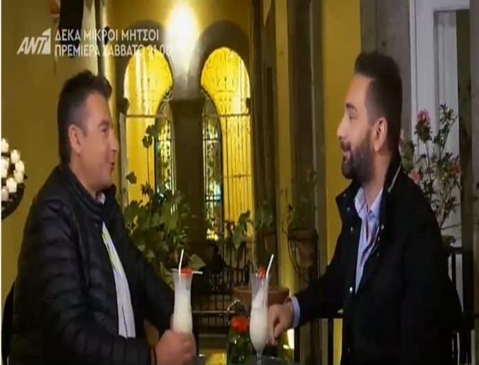 Γιώργος Λιάγκας: Απαντάει πρώτη φορά για τη φημολογούμενη σχέση του με την .... Όσα αποκάλυψε ο παρουσιαστής (Βίντεο)