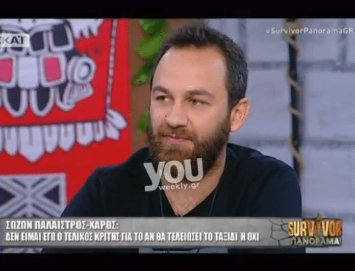 Survivor Panorama: Ο Κώστας Αναγνωστόπουλος  «κατακεραυνώνει» τον Χάρο! «Είναι σαν ένα πεντάχρονο...»
