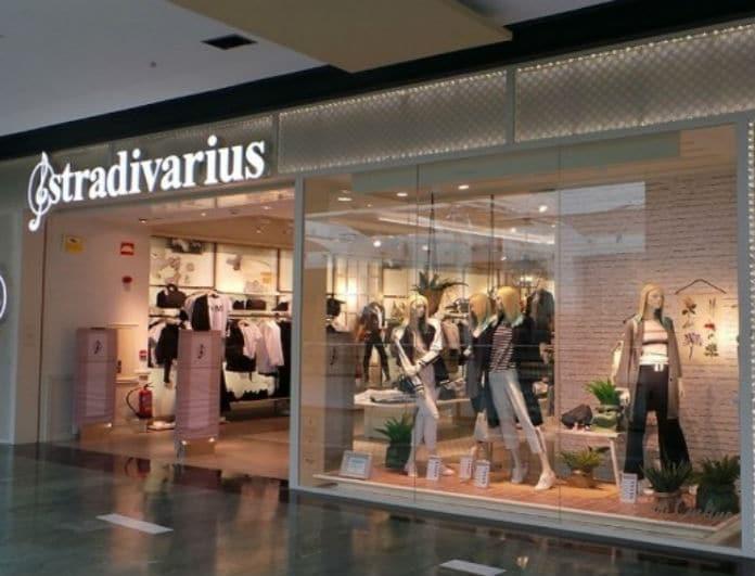 Stradivarius: Το τζιν που θα «αγκαλιάσει» τα οπίσθια σου και θα σε κάνει να φαίνεσαι πιο αδύνατη!