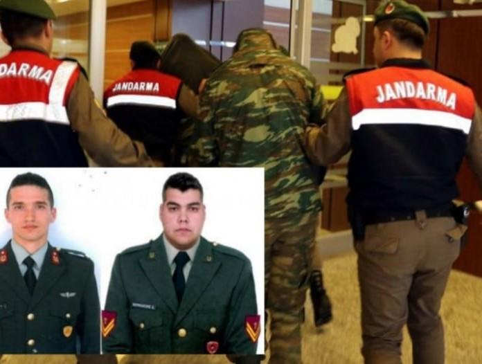«Βόμβα»! Mε ποινή φυλάκισης 5 ετών απειλούνται οι δύο Έλληνες στρατιωτικοί σύμφωνα με το Anadolu!