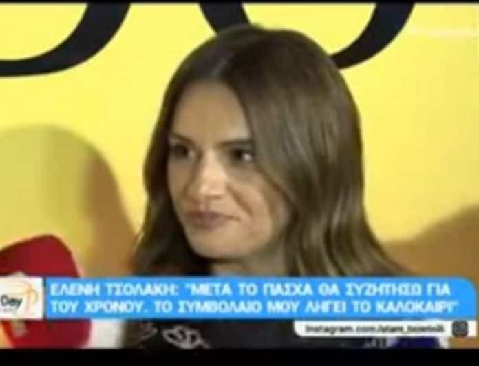 Ελένη Τσολάκη: Η αποκάλυψη για την λήξη του συμβολαίου της με τον Alpha! Όσα δήλωσε η ίδια...
