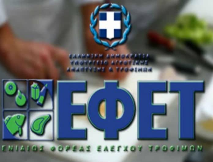 Έκτακτη ανακοίνωση από τον ΕΦΕΤ: Αποσύρει άρον άρον γνωστά τυριά από την αγορά!