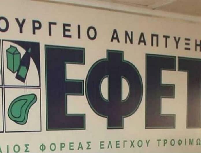 Έκτακτη ανακοίνωση του ΕΦΕΤ για ακατάλληλο ελαιόλαδο στην αγορά! Για ποιο πρόκειται;