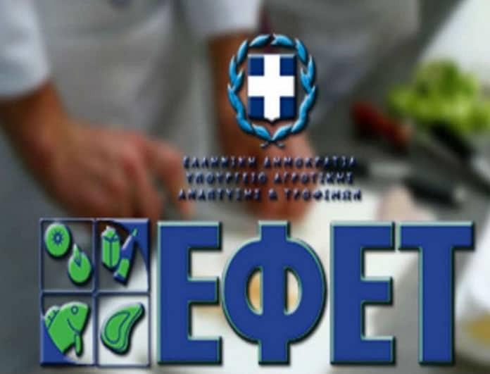 Έκτακτη ανακοίνωση ΕΦΕΤ για τα πασχαλινά τρόφιμα! Τι πρέπει να προσέξουμε;