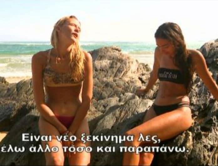 Survivor 2: Ροδάνθη και Βιργινία ζωάρα στην παραλία με τα μαγιό τους! Τρέλαναν το πανελλήνιο! Δείτε γιατί...(Βίντεο)