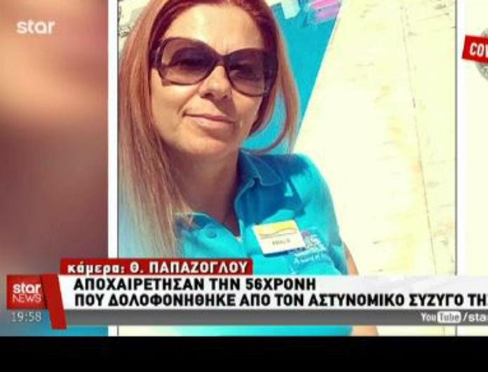 Κέρκυρα: Ράγισαν καρδιές στην κηδεία της 55χρονης που έφυγε από το όπλο του άντρα της! Τα ανατριχιαστικά τελευταία λόγια της!