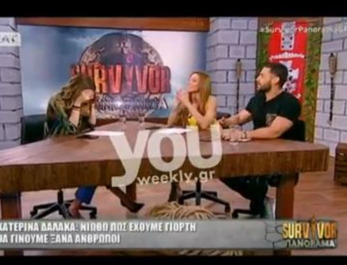 Survivor Panorama: Ο Κωνσταντίνος Βασάλος «έριξε» το πλατό! «Είχα πρησμένη κοιλιά και...» (Βίντεο)