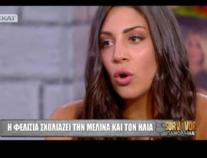 Survivor Panorama: Αποκάλυψη βόμβα από την Φελίσια για την Μελίνα! «Μου είπε ότι είμαι αλλιώς on camera αλλά...» (Βίντεο)