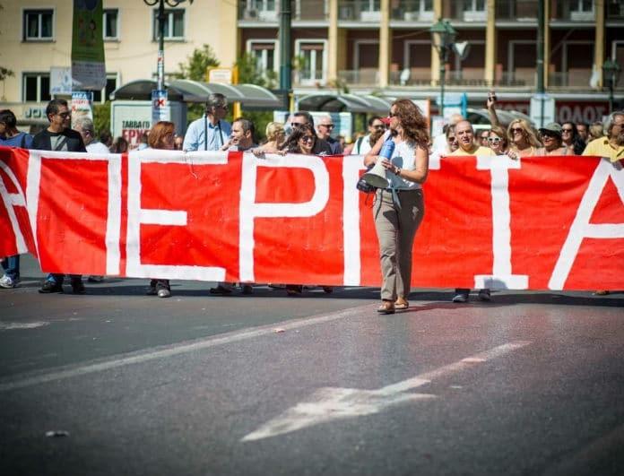 Έσκασε τώρα: 24ωρη απεργία σε ΜΜΜ!