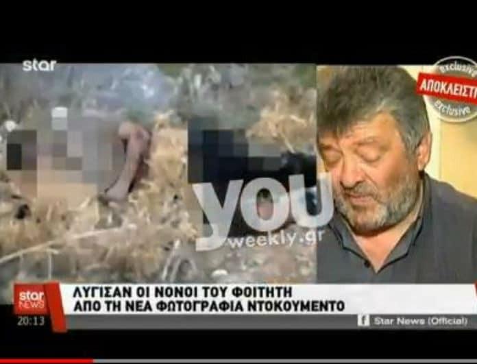 Λύγισε οι νονοί του Νικόλα Χατζηπαύλου! Φωτογραφία ντοκουμέντο έρχεται στο φως της δημοσιότητας! (Βίντεο)