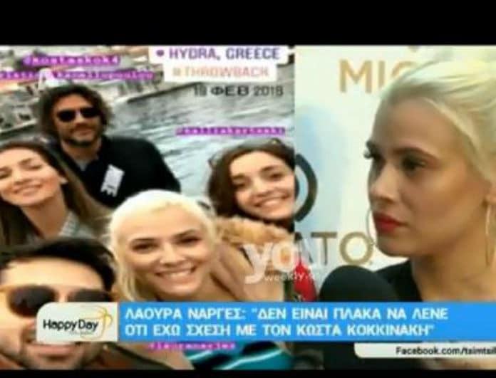 Λάουρα Νάργες: Άστραψε και βρόντηξε on camera! Ο λόγος που έκανε την ανάρτηση και η άποψη του Κοκκινάκη! (Βίντεο)