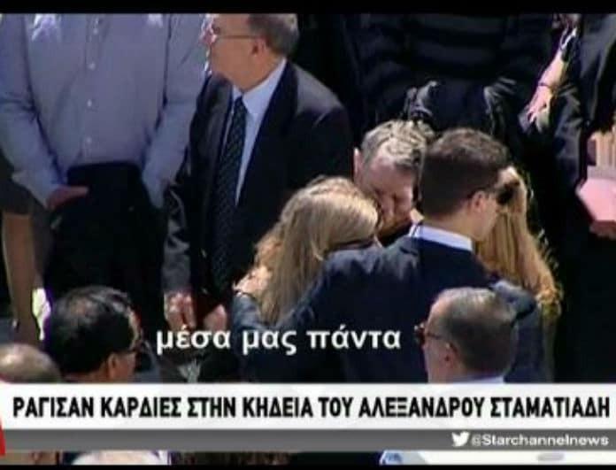 Ράγισαν καρδιές στην κηδεία του του Αλέξανδρου Σταματιάδη! Το σπαρακτικό αντίο του γιου του! (Βίντεο)