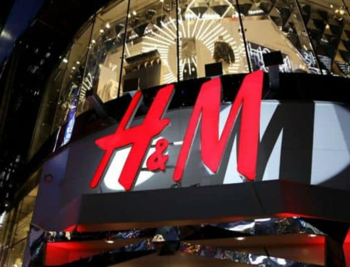 Shop it! H φούστα από τα H&M που θα δώσει ένα vintage αέρα στην εμφάνιση σου!