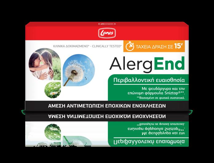 AlergEnd από τη Lanes:  Ζήστε άφοβα κάθε εποχή χωρίς το άγχος των αλλεργιών!