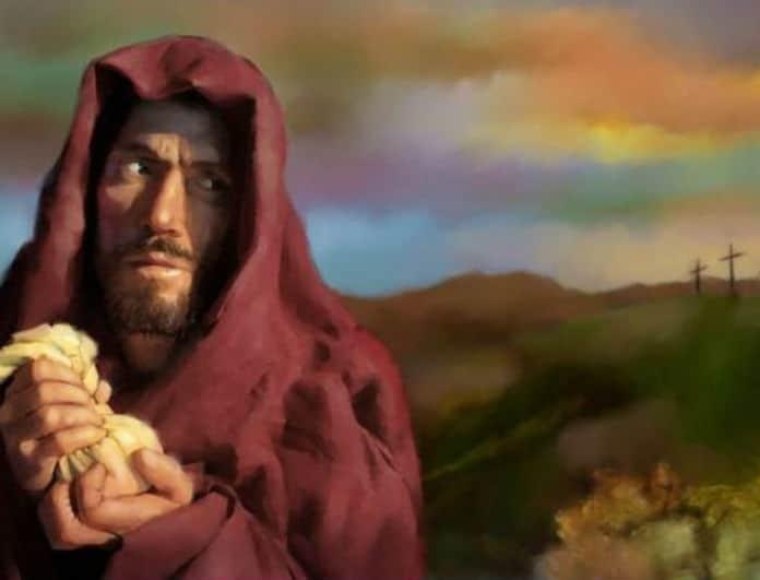 Το «απόκρυφο» Ευαγγέλιο του Ιούδα! Τι είναι και τι λέει για τον Ιησού!