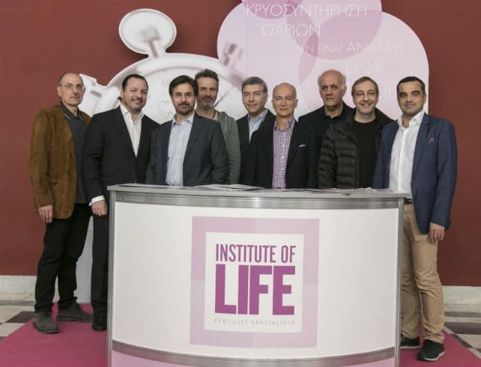 Η ομάδα του Institute of Life στην 23η Athens Xclusive Designers Week
