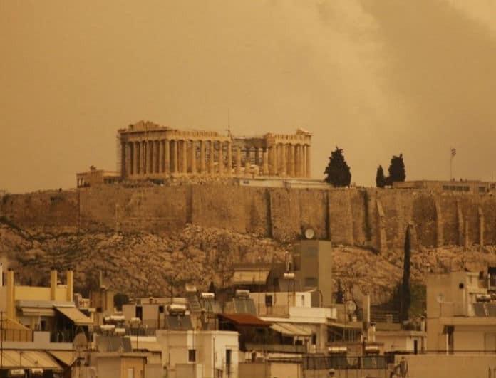Επιστρέφει και πάλι η αφρικανική σκόνη στην Αθήνα! Αίθριος προβλέπεται ο καιρός σήμερα, Πέμπτη!