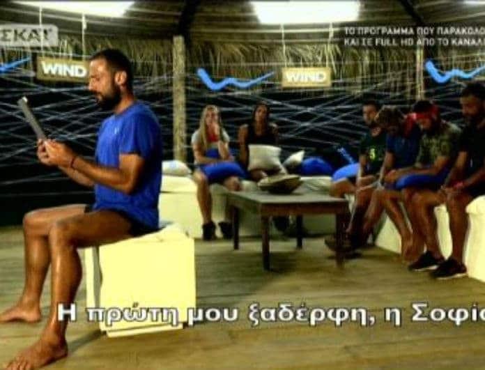 Survivor 2: Η δημόσια ερωτική εξομολόγηση, το χώσιμο του Κρητικού σε συμπαίκτη του και η γκρίνια στους Μαχητές! Τα κλάματα και οι αποκαλύψεις στο έπαθλο επικοινωνίας! (Βίντεο)