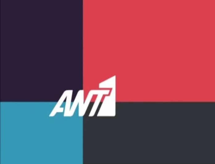 Άλλη μία ηχηρή αποχώρηση από τον Ant1! Αγαπημένος παρουσιαστής αποχωρεί οριστικά...