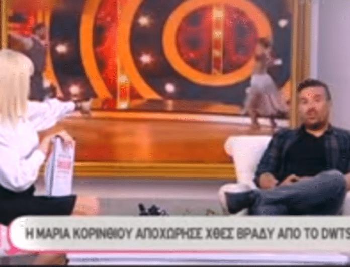 Γιάννης Αϊβάζης: Τι είπε για την αποχώρηση της Μαρίας Κορινθίου από το DWTS;  «Κάποια στιγμή φοβήθηκα μην... »