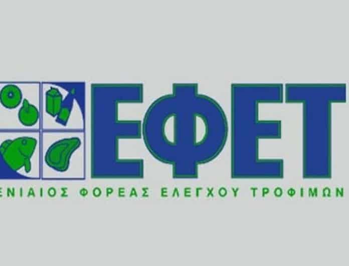 Προσοχή: Ο ΕΦΕΤ ανακαλεί εσπευσμένα προϊόν από τα Jumbo!