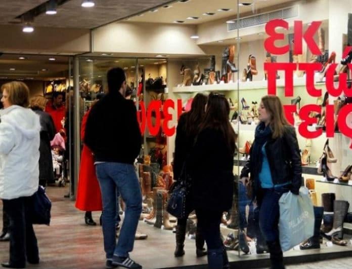 Έρχονται οι ενδιάμεσες εκπτώσεις! Πώς θα λειτουργήσουν τα καταστήματα;
